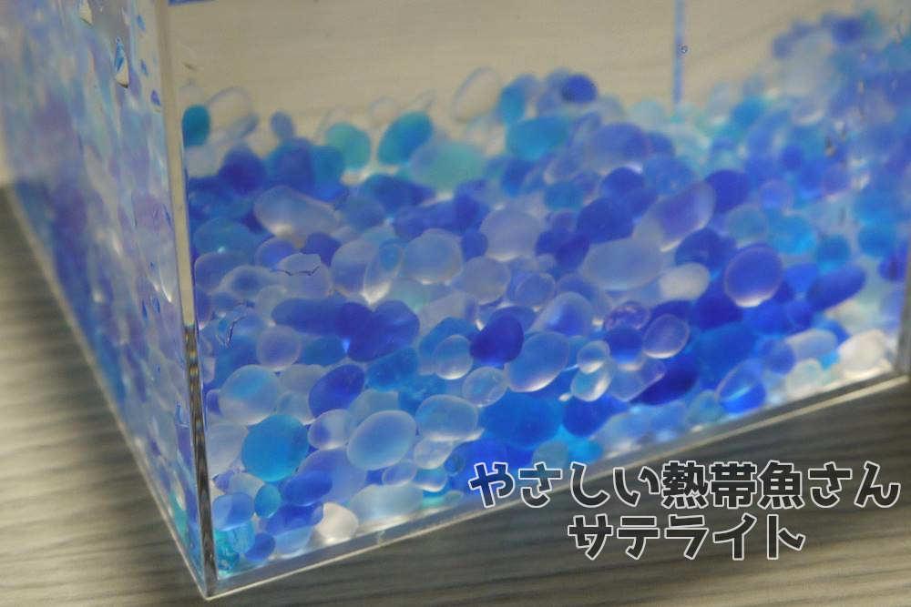 ガラス砂利